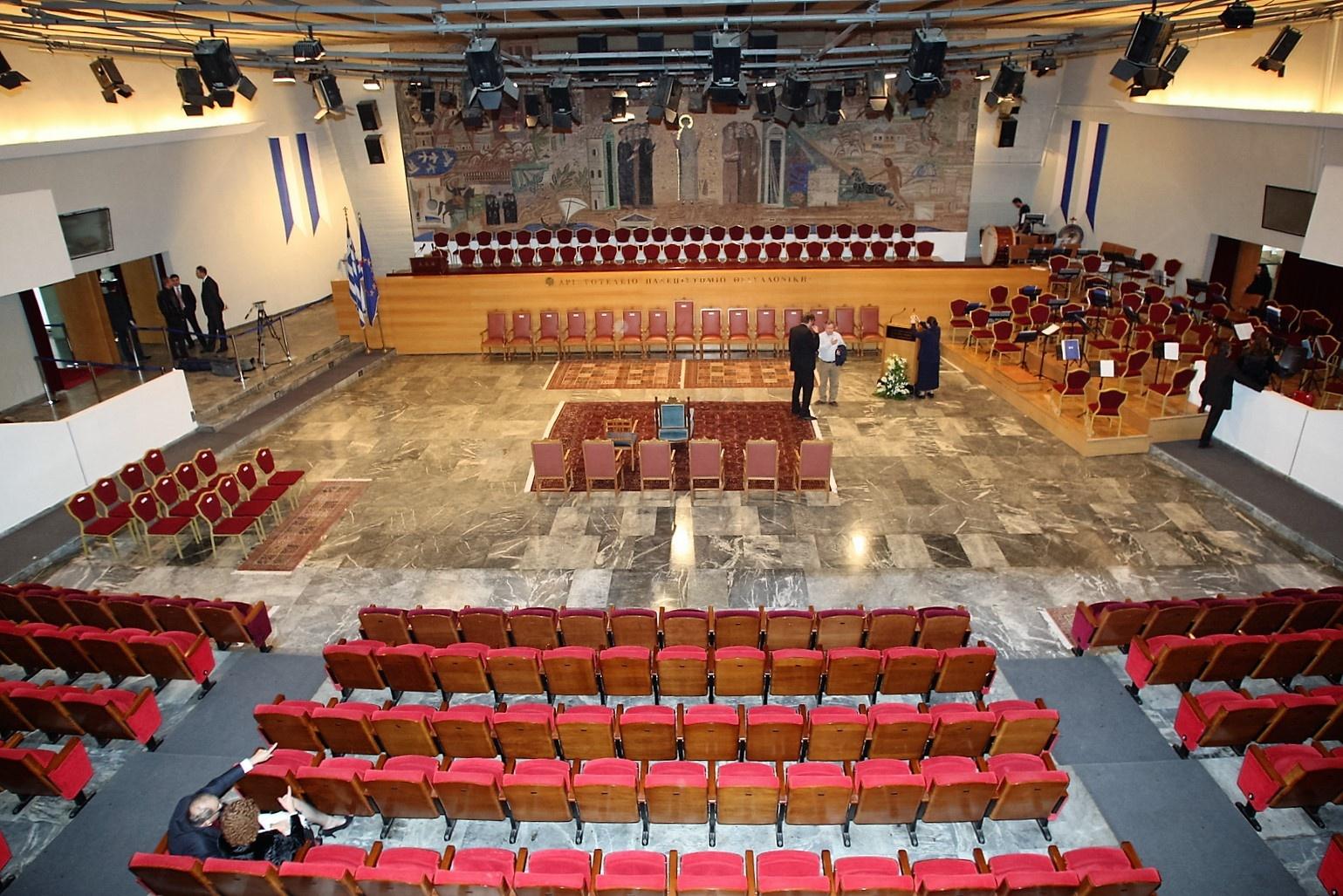 Main-Ceremony-Hall-AUTh